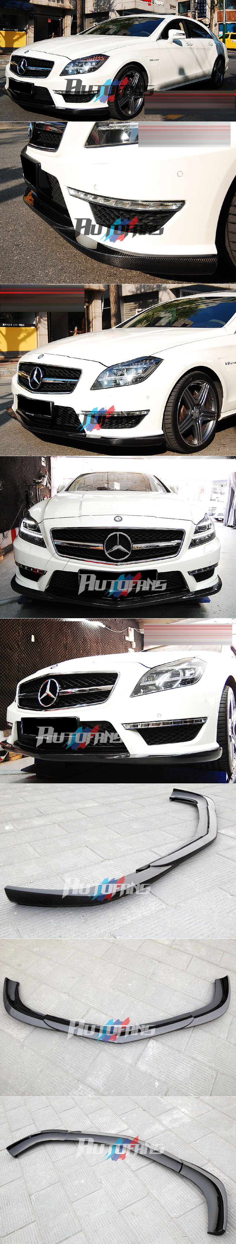 BENZ W218 NEW CLS63 CARBON FRONT LIP SPOILER SPLITTER